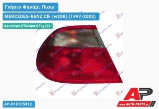 Ανταλλακτικό πίσω φανάρι Αριστερό (Πλευρά Οδηγού) για MERCEDES-BENZ Clk (w208) (1997-2002)