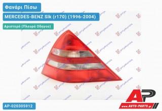 Ανταλλακτικό πίσω φανάρι Αριστερό (Πλευρά Οδηγού) για MERCEDES-BENZ Slk (r170) (1996-2004)