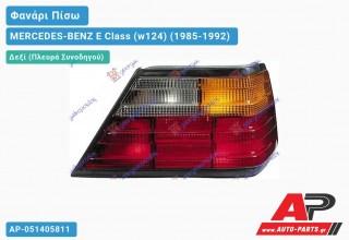 Ανταλλακτικό πίσω φανάρι Δεξί (Πλευρά Συνοδηγού) για MERCEDES-BENZ E Class (w124) (1985-1992)