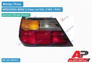 Ανταλλακτικό πίσω φανάρι Αριστερό (Πλευρά Οδηγού) για MERCEDES-BENZ E Class (w124) (1985-1992)