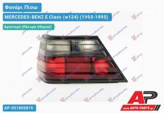 Ανταλλακτικό πίσω φανάρι Αριστερό (Πλευρά Οδηγού) για MERCEDES-BENZ E Class (w124) (1993-1995)