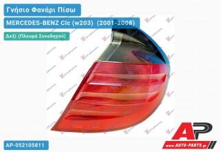 Ανταλλακτικό πίσω φανάρι Δεξί (Πλευρά Συνοδηγού) για MERCEDES-BENZ Clc (w203) [Coupe] (2001-2008)