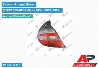 Ανταλλακτικό πίσω φανάρι Αριστερό (Πλευρά Οδηγού) για MERCEDES-BENZ Clc (w203) [Coupe] (2001-2008)