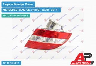 Ανταλλακτικό πίσω φανάρι Δεξί (Πλευρά Συνοδηγού) για MERCEDES-BENZ Clc (w203) [Coupe] (2008-2011)