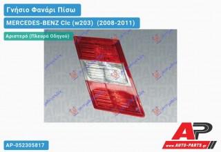 Ανταλλακτικό πίσω φανάρι Αριστερό (Πλευρά Οδηγού) για MERCEDES-BENZ Clc (w203) [Coupe] (2008-2011)