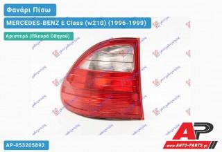 Ανταλλακτικό πίσω φανάρι Αριστερό (Πλευρά Οδηγού) για MERCEDES-BENZ E Class (w210) (1996-1999)