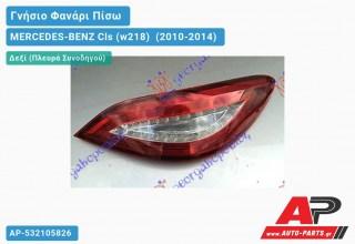 Ανταλλακτικό πίσω φανάρι Δεξί (Πλευρά Συνοδηγού) για MERCEDES-BENZ Cls (w218) [Coupe] (2010-2014)