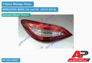 Ανταλλακτικό πίσω φανάρι Αριστερό (Πλευρά Οδηγού) για MERCEDES-BENZ Cls (w218) [Coupe] (2010-2014)