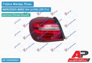 Ανταλλακτικό πίσω φανάρι Αριστερό (Πλευρά Οδηγού) για MERCEDES-BENZ Gla (x156) (2017+)