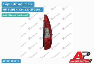 Ανταλλακτικό πίσω φανάρι Δεξί (Πλευρά Συνοδηγού) για MITSUBISHI Colt (2005-2008)