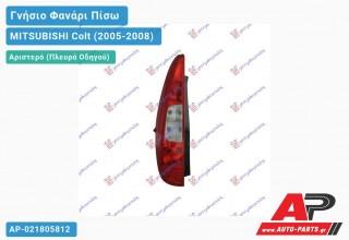 Ανταλλακτικό πίσω φανάρι Αριστερό (Πλευρά Οδηγού) για MITSUBISHI Colt (2005-2008)