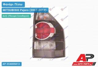 Ανταλλακτικό πίσω φανάρι Δεξί (Πλευρά Συνοδηγού) για MITSUBISHI Pajero (2007-2012)