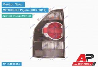 Ανταλλακτικό πίσω φανάρι Αριστερό (Πλευρά Οδηγού) για MITSUBISHI Pajero (2007-2012)
