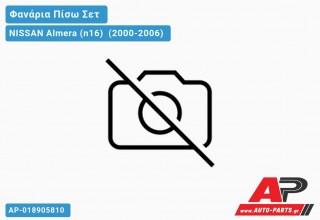 Ανταλλακτικό πίσω φανάρι για NISSAN Almera (n16) [Hatchback] (2000-2006)