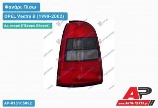 Ανταλλακτικό πίσω φανάρι Αριστερό (Πλευρά Οδηγού) για OPEL Vectra B (1999-2002)