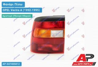 Ανταλλακτικό πίσω φανάρι Αριστερό (Πλευρά Οδηγού) για OPEL Vectra A (1992-1995)