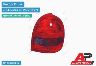 Ανταλλακτικό πίσω φανάρι Αριστερό (Πλευρά Οδηγού) για OPEL Corsa B (1996-1997)