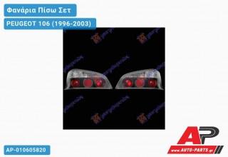 Ανταλλακτικό πίσω φανάρι για PEUGEOT 106 (1996-2003)