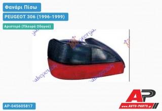 Ανταλλακτικό πίσω φανάρι Αριστερό (Πλευρά Οδηγού) για PEUGEOT 306 (1996-1999)