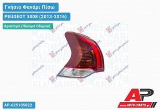 Ανταλλακτικό πίσω φανάρι Αριστερό (Πλευρά Οδηγού) για PEUGEOT 3008 (2013-2016)