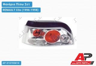 Ανταλλακτικό πίσω φανάρι για RENAULT Clio (1996-1998)