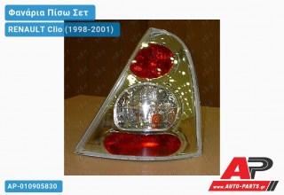 Ανταλλακτικό πίσω φανάρι για RENAULT Clio (1998-2001)