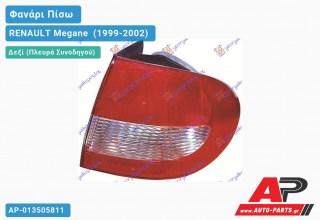 Ανταλλακτικό πίσω φανάρι Δεξί (Πλευρά Συνοδηγού) για RENAULT Megane [Sedan] (1999-2002)