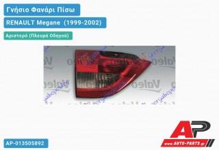 Ανταλλακτικό πίσω φανάρι Αριστερό (Πλευρά Οδηγού) για RENAULT Megane [Sedan] (1999-2002)