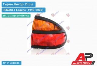 Ανταλλακτικό πίσω φανάρι Δεξί (Πλευρά Συνοδηγού) για RENAULT Laguna (1998-2000)