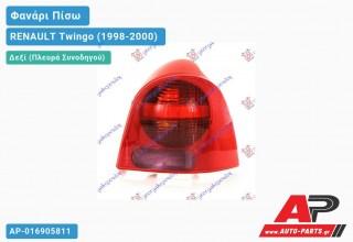 Ανταλλακτικό πίσω φανάρι Δεξί (Πλευρά Συνοδηγού) για RENAULT Twingo (1998-2000)