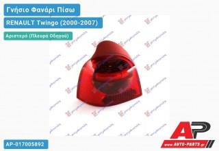 Ανταλλακτικό πίσω φανάρι Αριστερό (Πλευρά Οδηγού) για RENAULT Twingo (2000-2007)