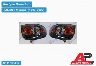 Ανταλλακτικό πίσω φανάρι για RENAULT Megane [Liftback] (1999-2002)