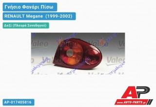 Ανταλλακτικό πίσω φανάρι Δεξί (Πλευρά Συνοδηγού) για RENAULT Megane [Cabrio,Coupe] (1999-2002)