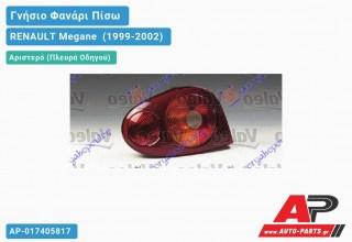 Ανταλλακτικό πίσω φανάρι Αριστερό (Πλευρά Οδηγού) για RENAULT Megane [Cabrio,Coupe] (1999-2002)