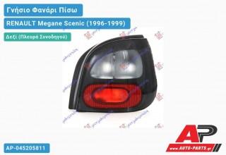 Ανταλλακτικό πίσω φανάρι Δεξί (Πλευρά Συνοδηγού) για RENAULT Megane Scenic (1996-1999)