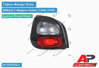 Ανταλλακτικό πίσω φανάρι Αριστερό (Πλευρά Οδηγού) για RENAULT Megane Scenic (1996-1999)