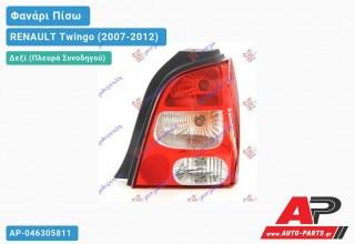 Ανταλλακτικό πίσω φανάρι Δεξί (Πλευρά Συνοδηγού) για RENAULT Twingo (2007-2012)