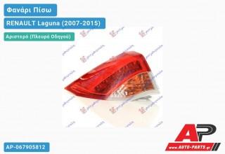 Ανταλλακτικό πίσω φανάρι Αριστερό (Πλευρά Οδηγού) για RENAULT Laguna (2007-2015)