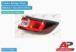 Ανταλλακτικό πίσω φανάρι Δεξί (Πλευρά Συνοδηγού) για RENAULT Clio (2016-2019)