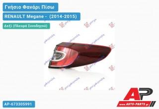 Ανταλλακτικό πίσω φανάρι Δεξί (Πλευρά Συνοδηγού) για RENAULT Megane - [Hatchback,Station Wagon,Station Wagon] (2014-2015)