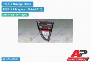 Ανταλλακτικό πίσω φανάρι Δεξί (Πλευρά Συνοδηγού) για RENAULT Megane [Cabrio,Coupe] (2014-2016)