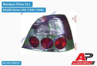 Ανταλλακτικό πίσω φανάρι για ROVER Rover 200 (1996-1999)