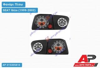 Ανταλλακτικό πίσω φανάρι για SEAT Ibiza (1999-2002)