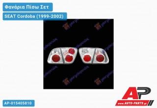 Ανταλλακτικό πίσω φανάρι για SEAT Cordoba (1999-2002)