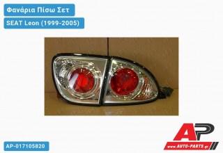 Ανταλλακτικό πίσω φανάρι για SEAT Leon (1999-2005)