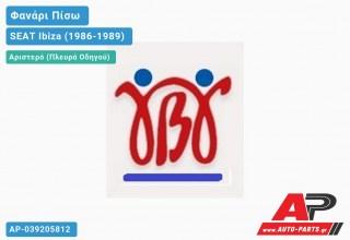 Ανταλλακτικό πίσω φανάρι Αριστερό (Πλευρά Οδηγού) για SEAT Ibiza (1986-1989)