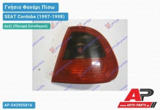 Ανταλλακτικό πίσω φανάρι Δεξί (Πλευρά Συνοδηγού) για SEAT Cordoba (1997-1998)