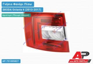 Γνήσιο Φανάρι Πίσω Αριστερό ( Station Wagon ) LED (HELLA) SKODA Octavia 6 (2013-2017)