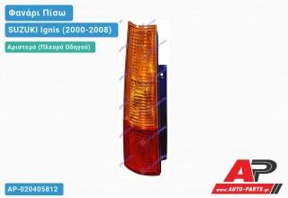 Ανταλλακτικό πίσω φανάρι Αριστερό (Πλευρά Οδηγού) για SUZUKI Ignis (2000-2008)