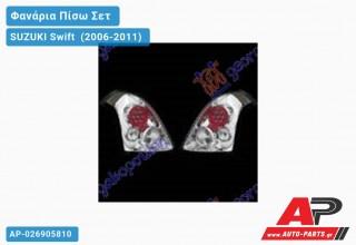 Ανταλλακτικό πίσω φανάρι για SUZUKI Swift [Hatchback] (2006-2011)